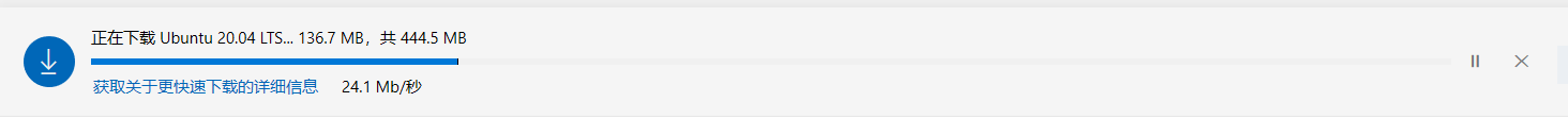 Microsoft Store 下载加速-耗子博客