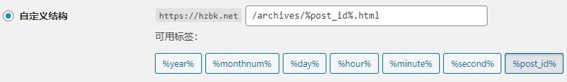 WordPress 各大CDN 缓存规则设置-耗子博客